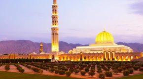 Die Beste Reisezeit für Oman