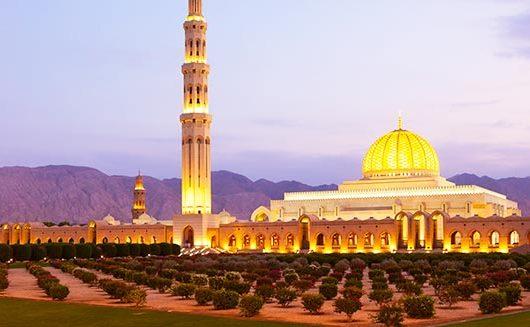 Quand partir à Oman