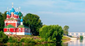 Along the Volga River