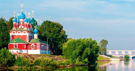 Along the Volga River