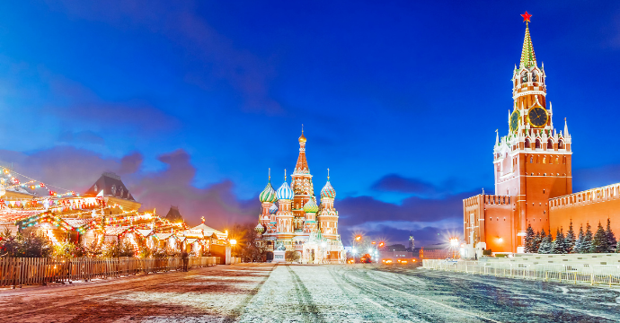 Moscow beautiful cities in Europe