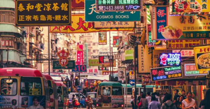 Hong Kong best street food Asia