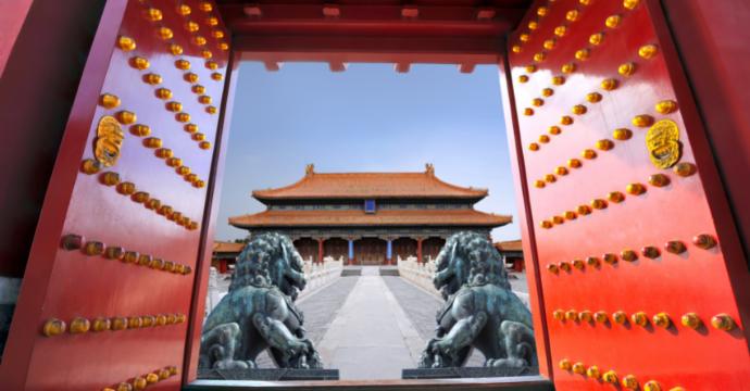 Forbidden City - famous museums