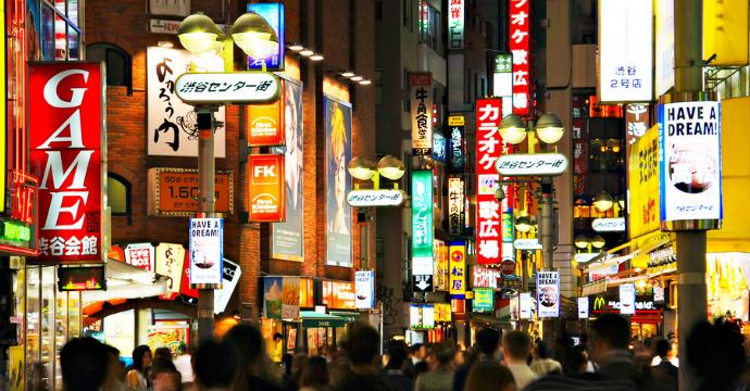 Harajuku: sightseeing Tokyo