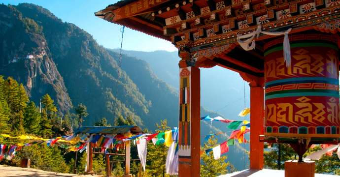 Bhutan: least visited countries