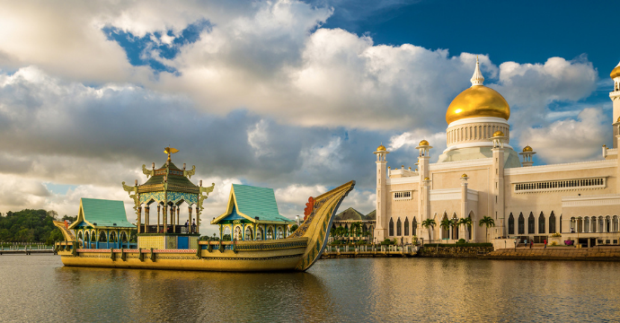 Least visited country in the world: Brunei